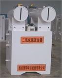 普通型二氧化氯发生器