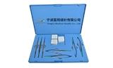 显微外科器械包III-10型