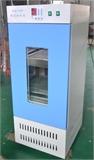 扬州市培英双层恒温振荡培养箱HZQ-X100