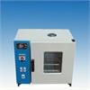 (英)数显电热鼓风干燥箱