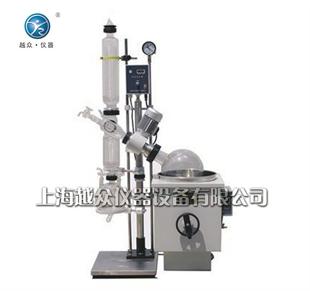 RE2002-20升旋转蒸发器,20L旋转蒸发仪 旋蒸