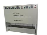 六联自动升降混凝搅拌器JJ-4C