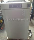 HZQ-E二氧化碳振荡培养箱(恒温摇床)