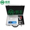 土壤重金属检测仪GT-HM1