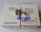 Mindray迈瑞BS-800全自动生化分析仪灯泡BS-400 12v20w
