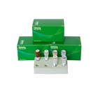 RNA扩增试剂盒(恒温扩增法)