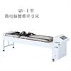 QY-Ⅰ型多功能牵引床