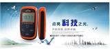 IT-10眼镜负离子检测仪 IT-10陶瓷砖负离子测定仪 分析仪厂家