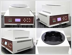 烟包膜热收缩率测试仪