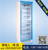 手术液体药水保温箱产品