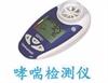 英国Vitalograph哮喘检测仪ASMA-1型哮喘检测仪