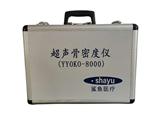 2019年骨密度行业领先品牌 鲨鱼医疗YYOKO-8000