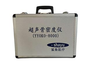 骨密度厂家直销 鲨鱼医疗YYOKO-8000