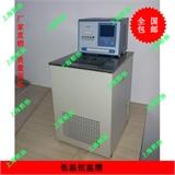 -60~100度上海低温恒温槽厂家