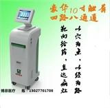 全新绿色疗法药物渗透治疗设备