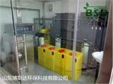 博斯达BSD实验室综合污水处理设备工艺