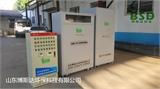 博斯达BSD实验室污水处理装置安装