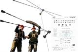 钢绞线张紧力检测仪 杆塔拉线测力仪