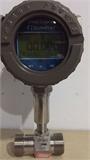 四川涡轮流量计_液体涡轮流量计厂家价格_厂家供应(推荐商家)