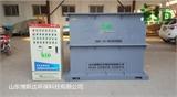 博斯达BSD实验室综合废水处理设备原理
