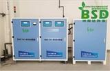 博斯达BSD实验室废水处理装置供应