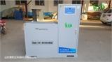 博斯达BSD实验室废水处理设备厂家注销