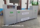 博斯达BSD实验室综合废水处理设备投资少