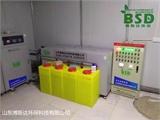 博斯达BSD实验室废水处理设备噪音小