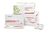 心型脂肪酸结合蛋白检测试剂盒(干式免疫荧光法)