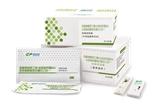 肌酸激酶同工酶/心肌肌钙蛋白I/心型脂肪酸结合蛋白三合一检测试剂盒(干式免疫荧光法)