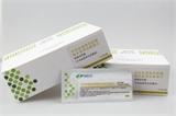 中性粒细胞明胶酶相关脂质运载蛋白检测试剂盒(干式免疫荧光法)