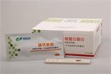 降钙素原检测试剂盒(干式免疫荧光法)