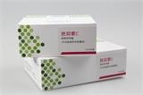 胱抑素C检测试剂盒(干式免疫荧光法)