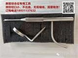 微创腕管综合征闭合工具