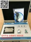 淄博前沿AMT-80型医用臭氧治疗仪