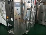 真空低温小型喷雾干燥机SPRAY-1500D