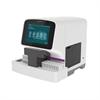 全自动荧光免疫定量分析仪