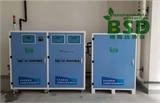 陕西畜牧局实验室专用污水处理设备调试