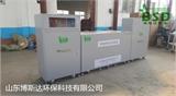 贵州实验室废水净化机原理及操作步骤