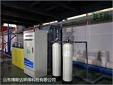 甘肃中学实验室废水处理净化设备系统