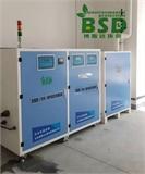 海南中学实验室污水净化装置投资小易操作