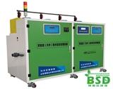 河南实验室污水处理系统设备生产商报价