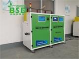 广西实验室净化设备污水处理设备厂家价格