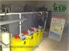 吉林全自动废水处理设备博斯达实验室专用