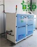 浙江大学实验室污水处理设备污水达标排放