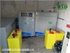 山东博斯达实验室综合污水处理设备定制机型