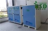 江西畜牧局实验室废水处理设备批发