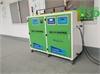 上海疾控中实验室污水废水处理机详细资料