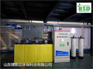 天津医院污水处理器实验室检验科环保设备生产