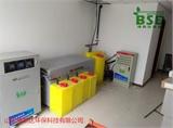 辽宁中学实验室污水处理机产品应用